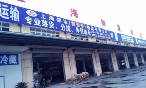 【郊达(原好帮手)物流】上海至江阴、张家港、泰州、姜堰专线,上海市内配送、外贸进仓