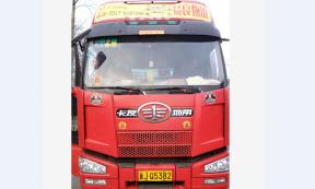 【冀JQ5382】浙江杭州17.5米高低板往返天津、北京、江西、南昌、南康、河北货物运输
