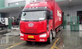 【沪DD4157】上海市浦东新区9.6米厢车承接全国各地海关监管货物运输