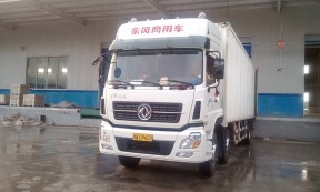 【鲁AD9609】山东济南9.6米厢车车队承接济南至江浙沪鲁零担、整车快递运输业务