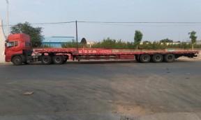 【晋MJ7799】山西省运城市17.5米平板车承接至广东、陕西、西安、四川、成都货物运输业务