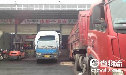 【大吉龙物流】成都至西安、庆阳(陕西、甘肃全境)专线